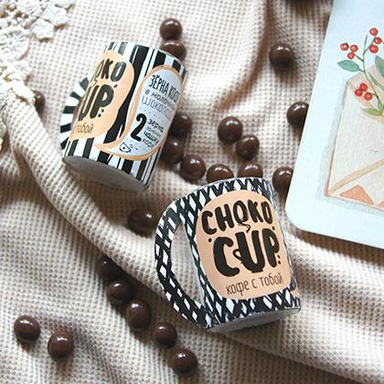 Coffee beans for your energy morning!  I created the package and the logo for coffee beans and it was really fun and energizing (and, also, sweet)